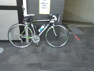 クラブラン横浜