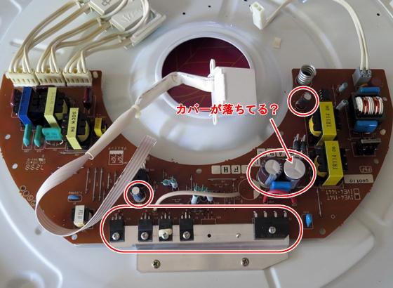 インバーター制御基板