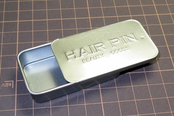 ヘアピン缶