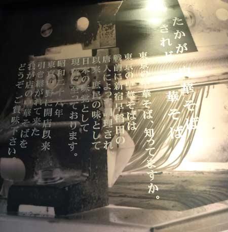 KOURAI222.jpg