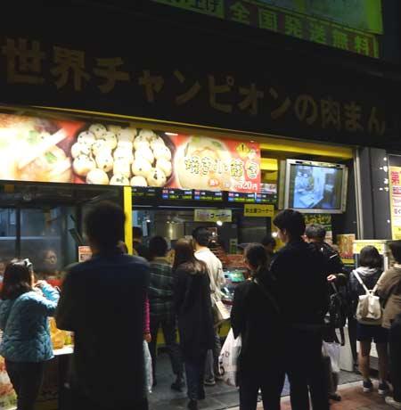 YOKOTU22222.jpg