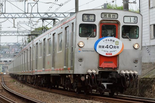 7712F-28.jpg