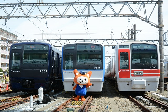 otsuka9000-1.jpg
