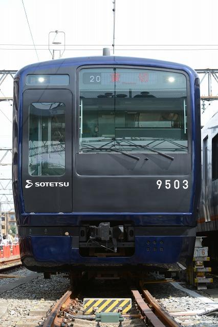 otsuka9000-3.jpg