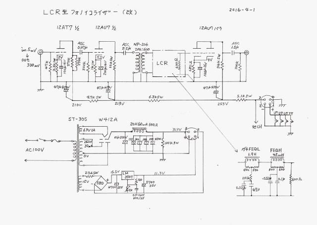 img002 (640x453)