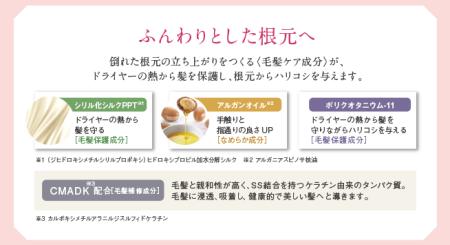 main00_02[1]