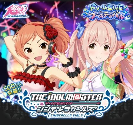 top_title_event_244.jpg