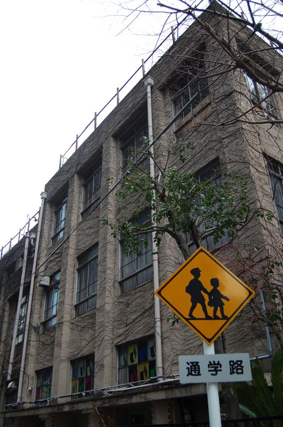 旧下谷小学校 (5)