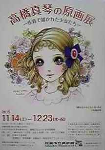 SBSH0261 - コピー