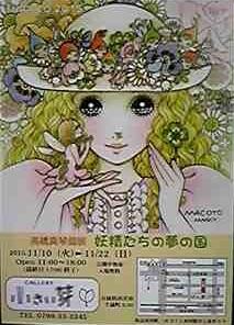 SBSH0262~00 - コピー