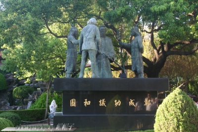 201506Taiwan-Tainan-Sekikanrou2.jpg