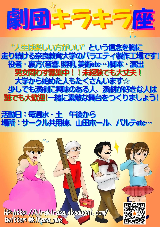 IMG_20160404_210118.jpg