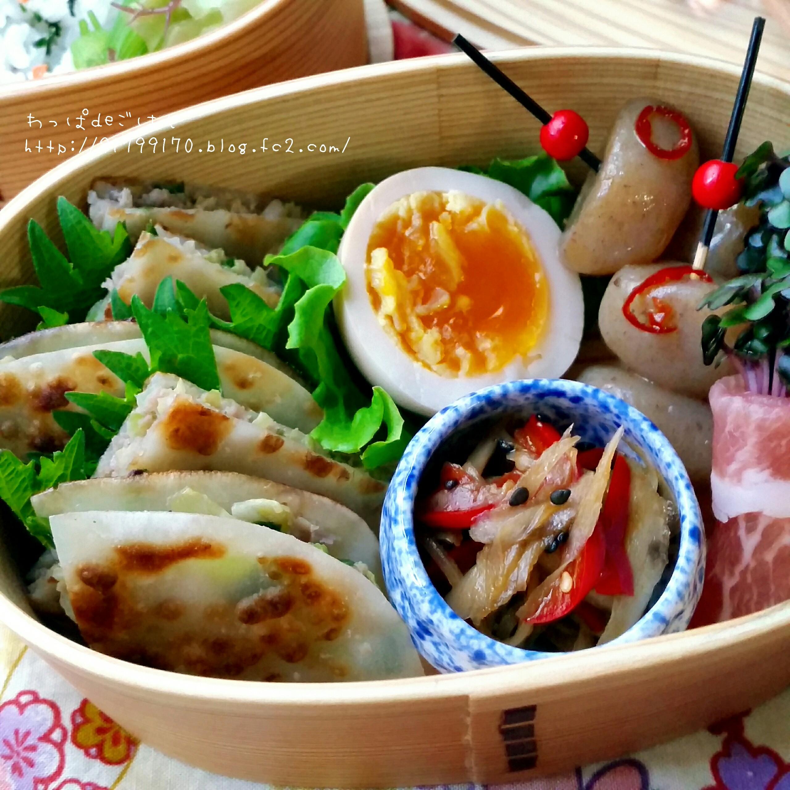 円盤餃子弁当