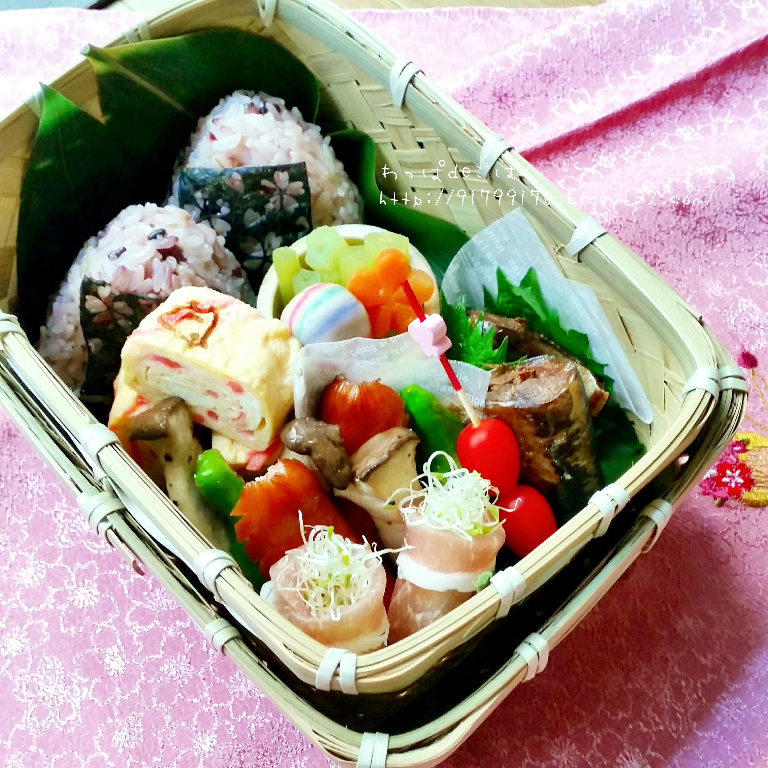 雑穀米おむすび弁当
