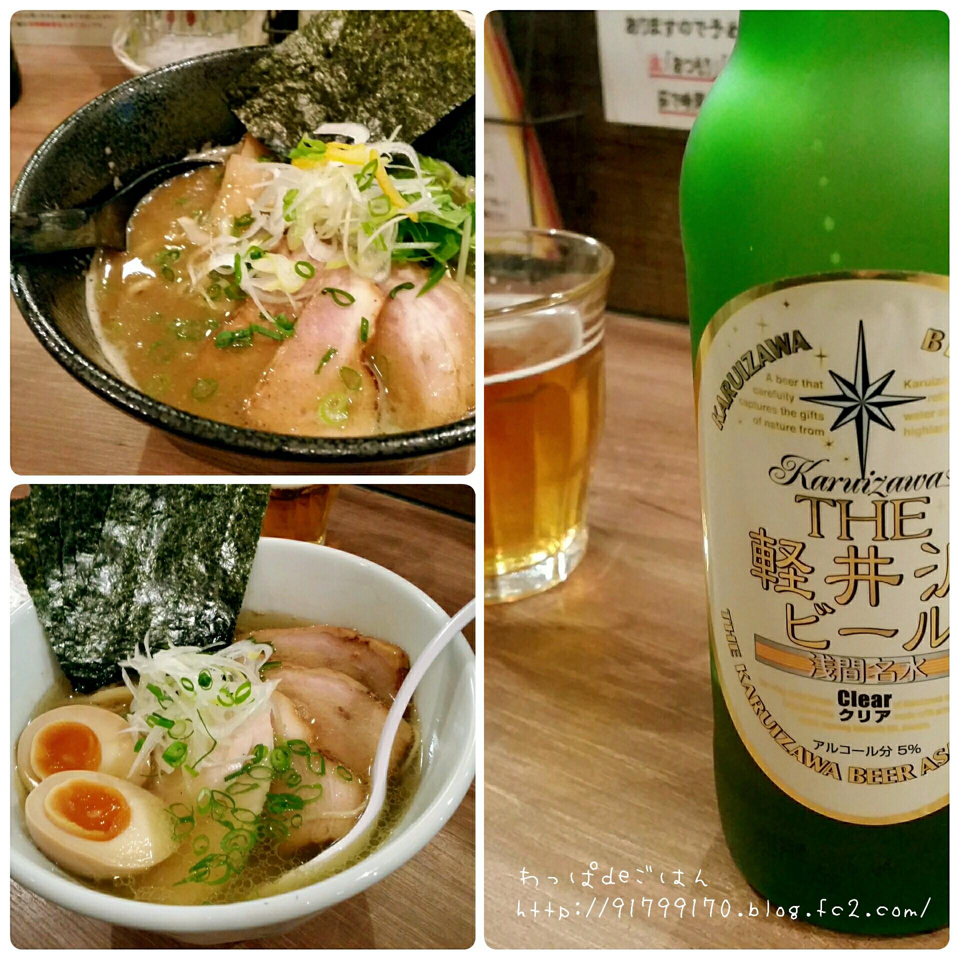 拉麺と軽井沢ビール