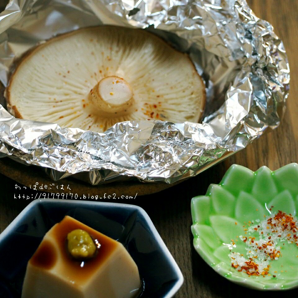 椎茸のホイル包み焼き