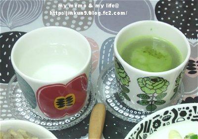 11-10 お白湯ダイエット