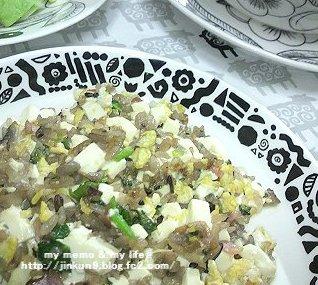 11-23 謎の食べ物