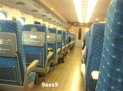 11-24 新幹線 1