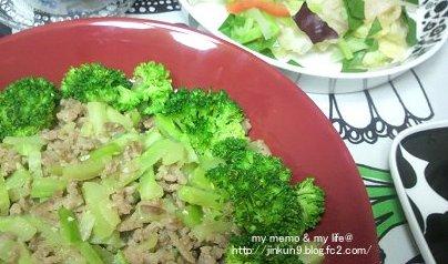 12-01 ブロッコリー食べ過ぎと卯の花ご飯