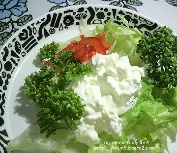 12-07 クリームチーズサラダ