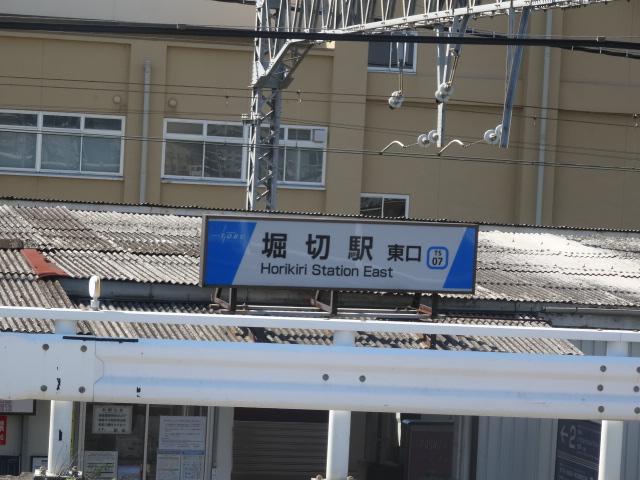 スカイツリー編 050