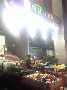 町内にある小さなスーパー。ハーモニーマート。