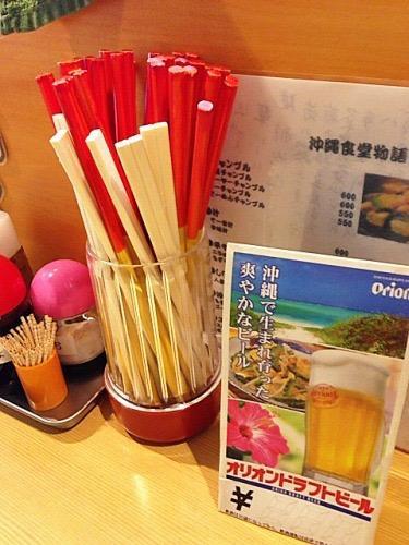 島の食堂などでもよくつかわれているお箸。