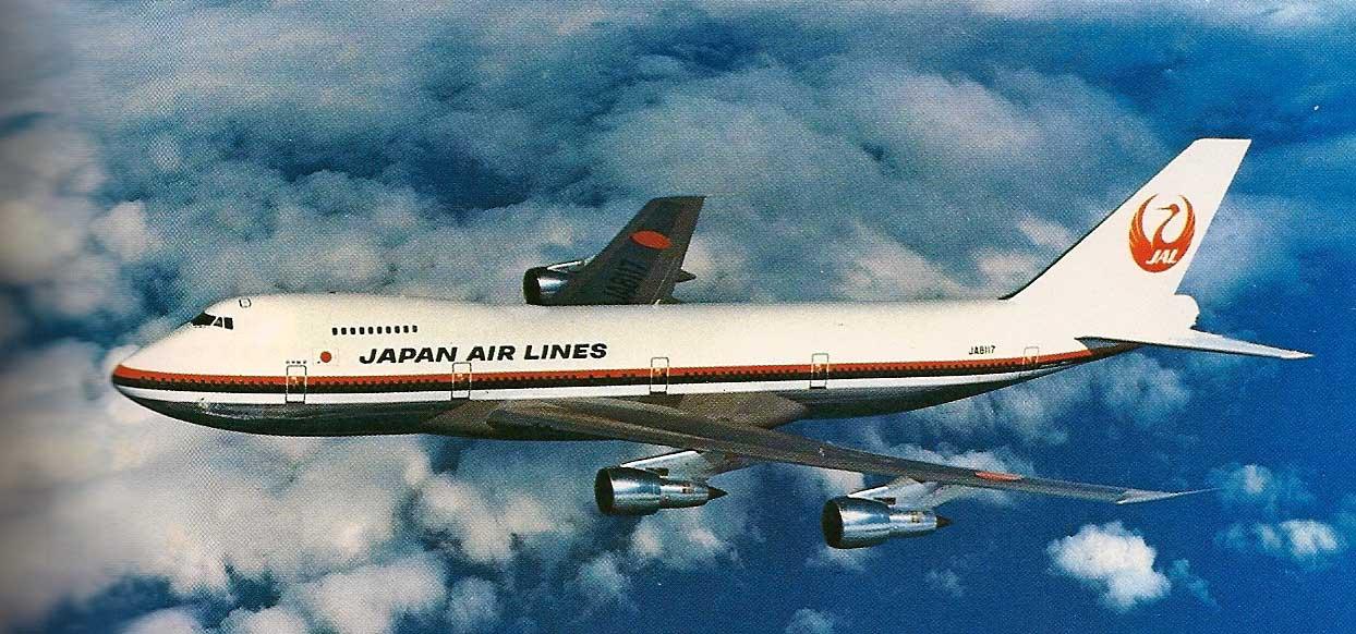jal-747.jpg