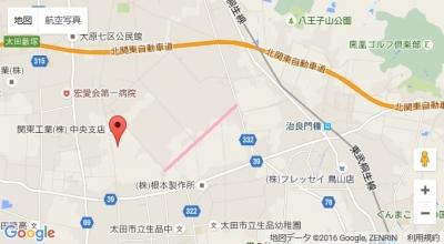 桜新田市町