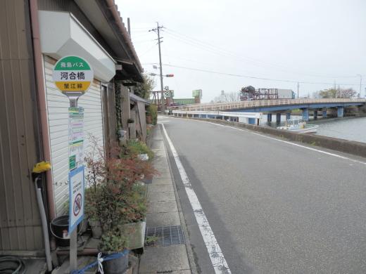 aichikanietown1604-1.jpg