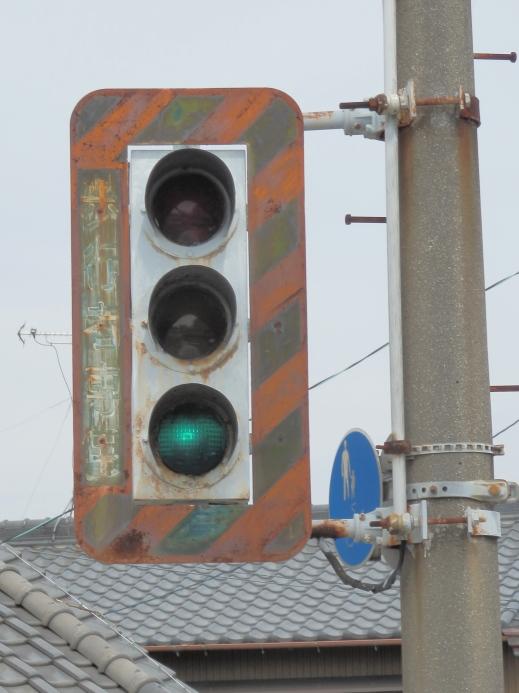 aichikanietownkawaikohashisignal1604-10.jpg