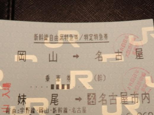 jrokayamastation1604-2.jpg