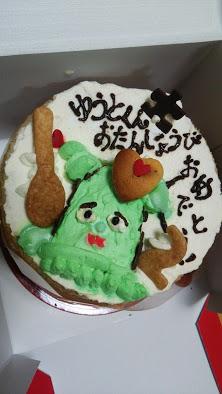 サボさんケーキ