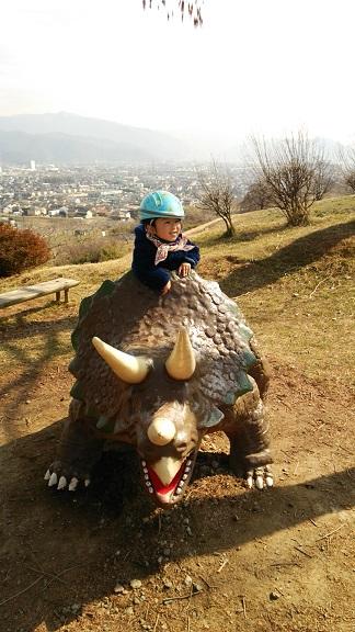 ゆうとん恐竜