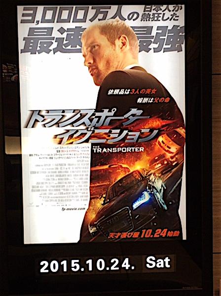 1014映画3