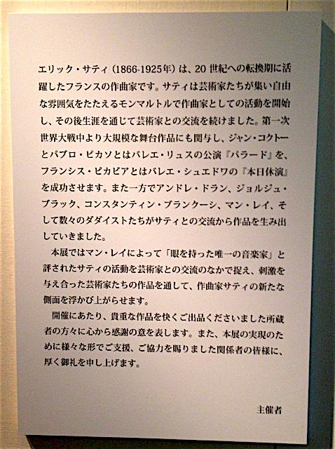 1025美術館3