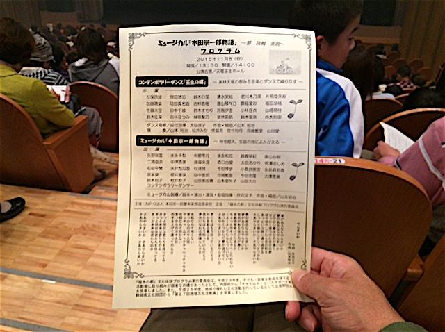 1108壬生ホール3