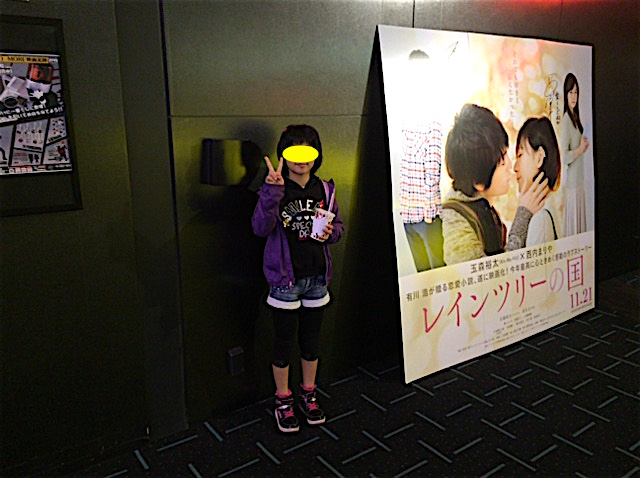 1114映画2