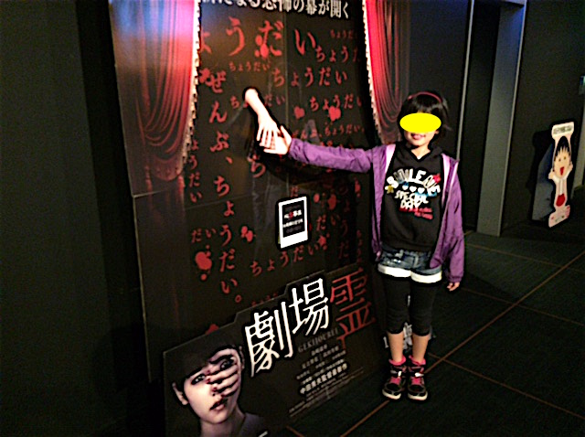 1114映画6