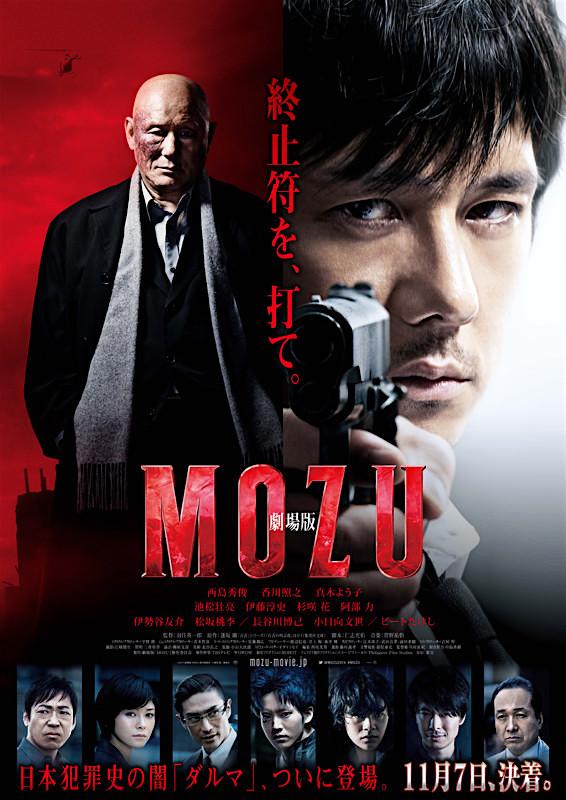 1117映画1