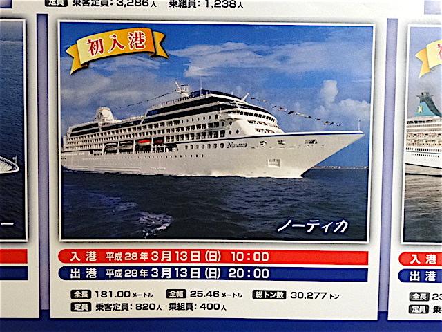 0313清水港2