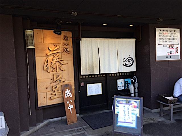 0319藤堂