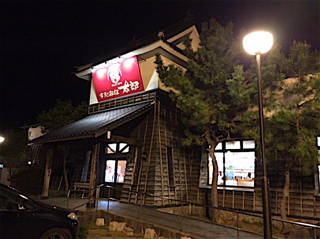 0325呑み会