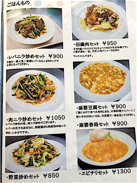 0327東風1