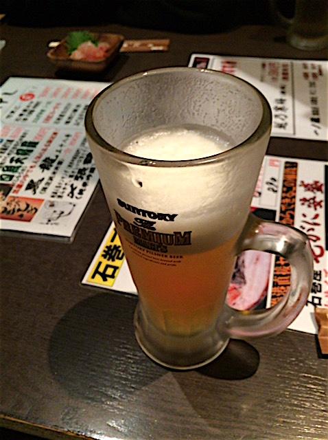 0403あぶみ屋1