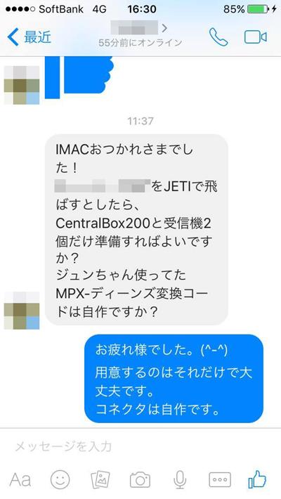 160321-04.jpg