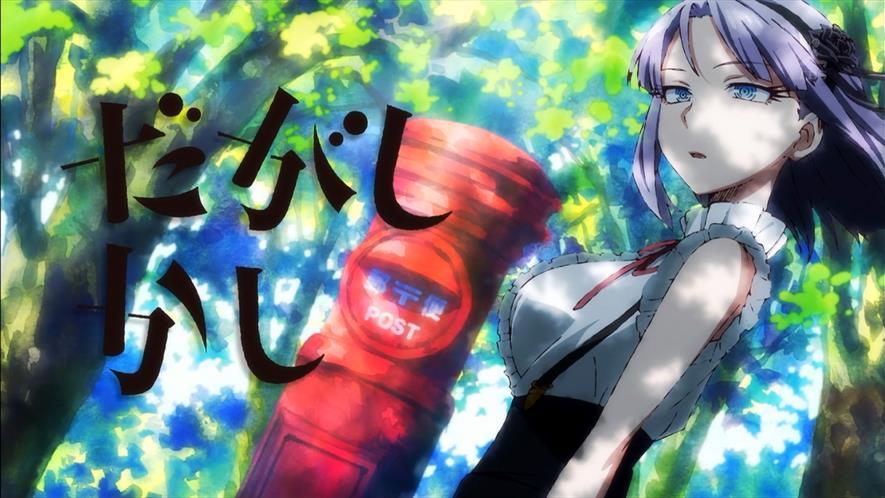 dagashi 11 (2)