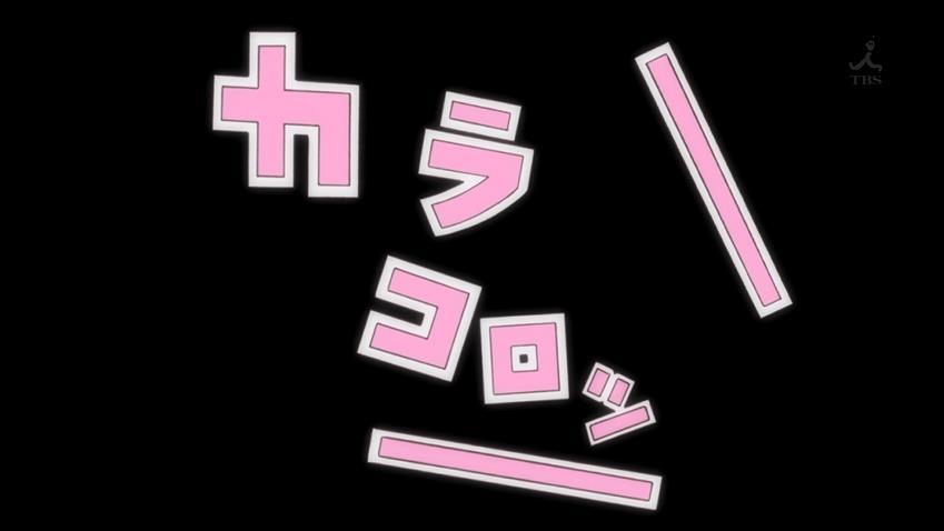 dagashi 12 (10)