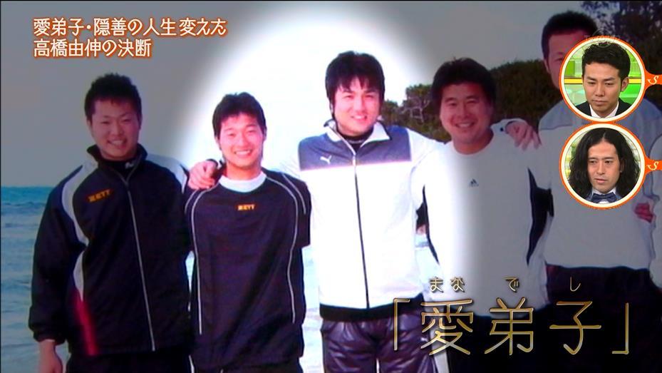 yosinobu 0404 back (6)